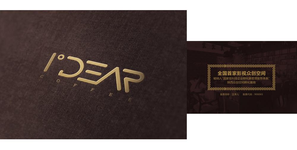 本易品牌设计▪部分标志VI案例合集
