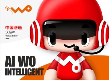 中国联通人工智能AI小沃-刘孝文