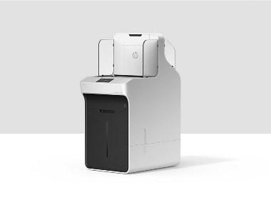 惠普HP 自动碎纸机