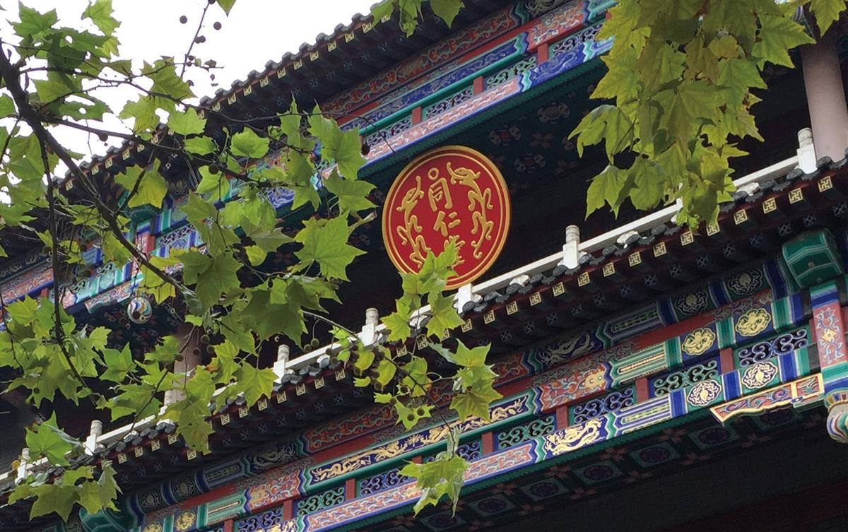 复兴北京同仁堂,拥抱年轻人市场!