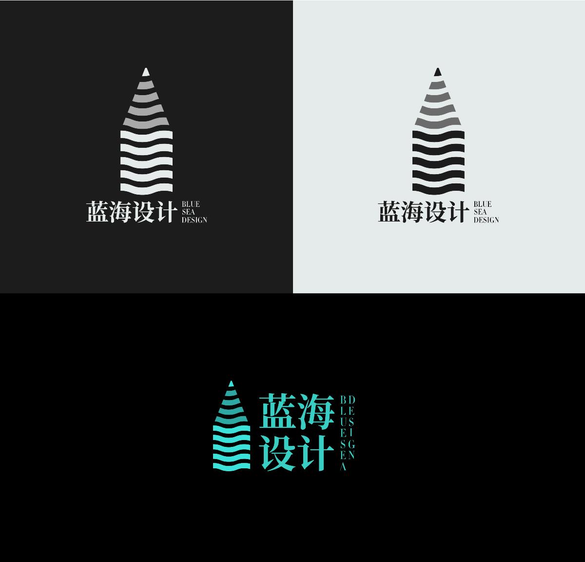 品牌设计——蓝海设计工作室