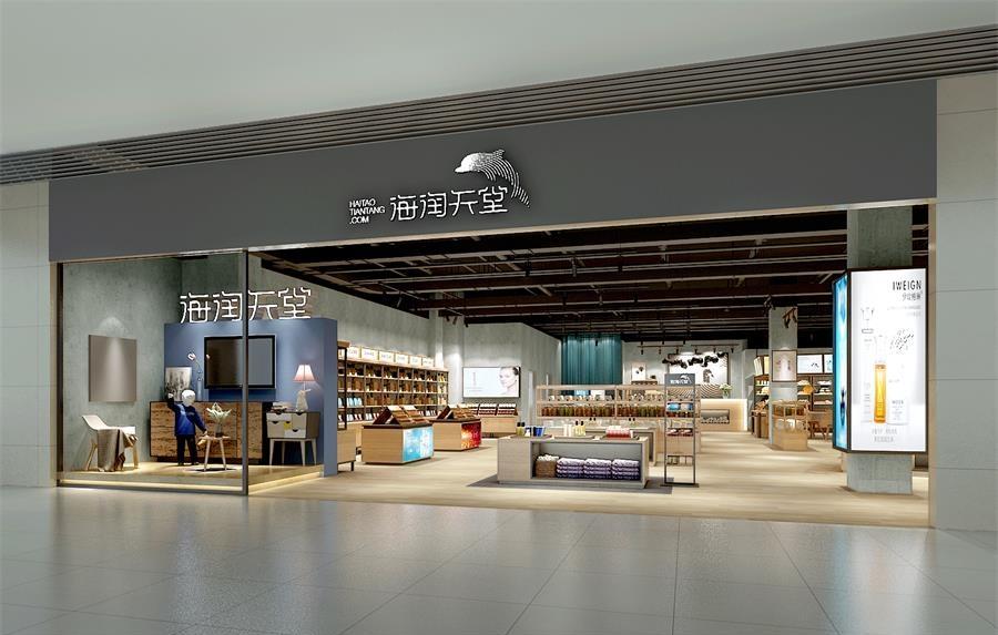 【海淘天堂】-扬州体验展厅设计|扬州体验展厅装修