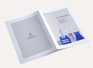 热电厂画册