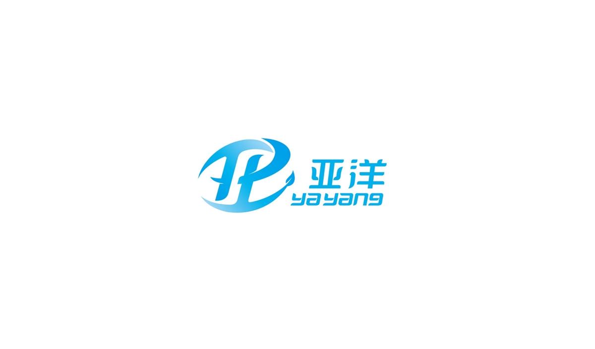 贵州VI设计,贵阳VI设计,贵阳品牌设计,大典创意设计