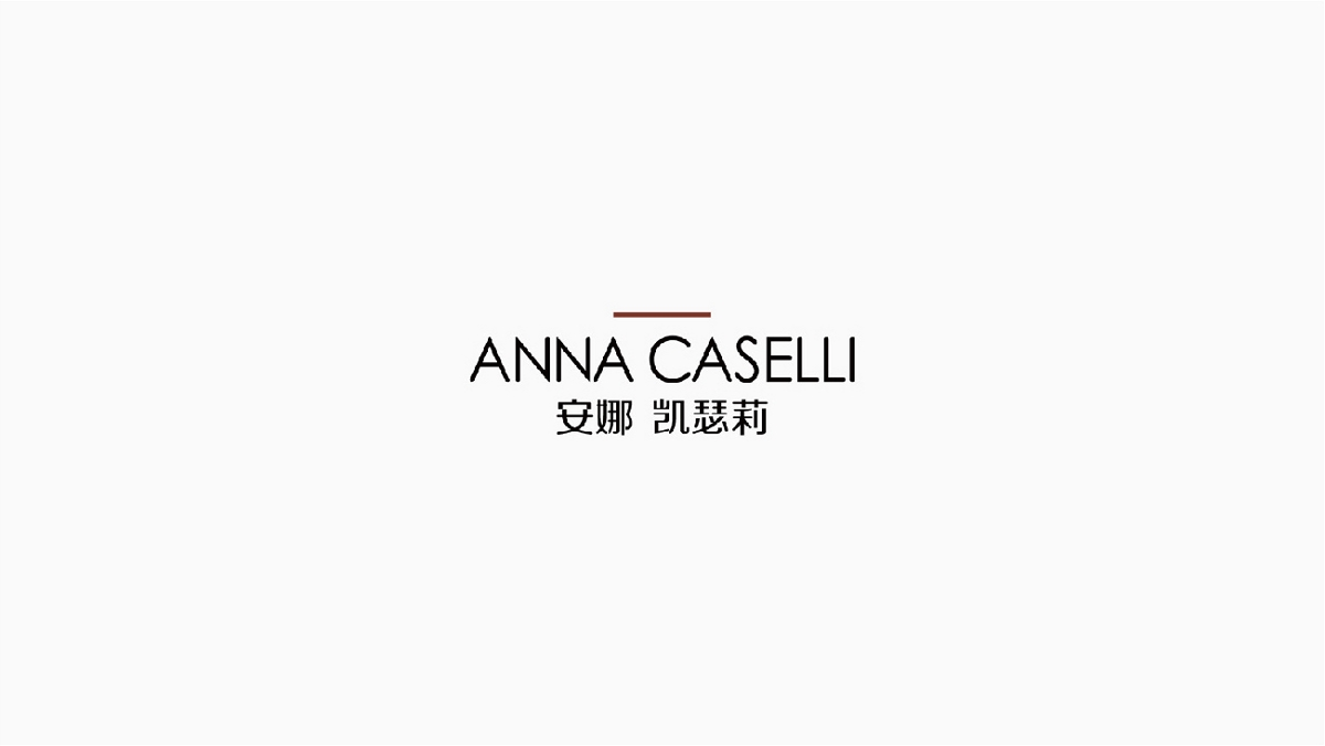 晨狮原创案例 丨 安娜·凯瑟莉高端女装标志VI设计
