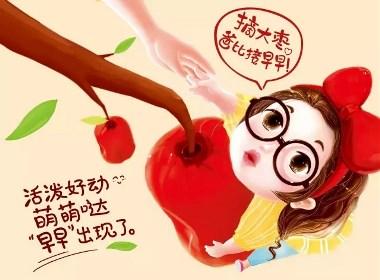 爸比の枣愿——只为吃上健康枣!