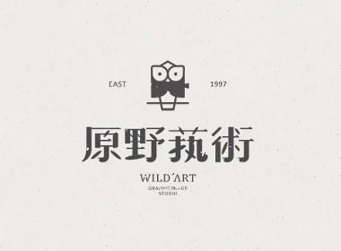 2018|字体LOGO设计VOL.01