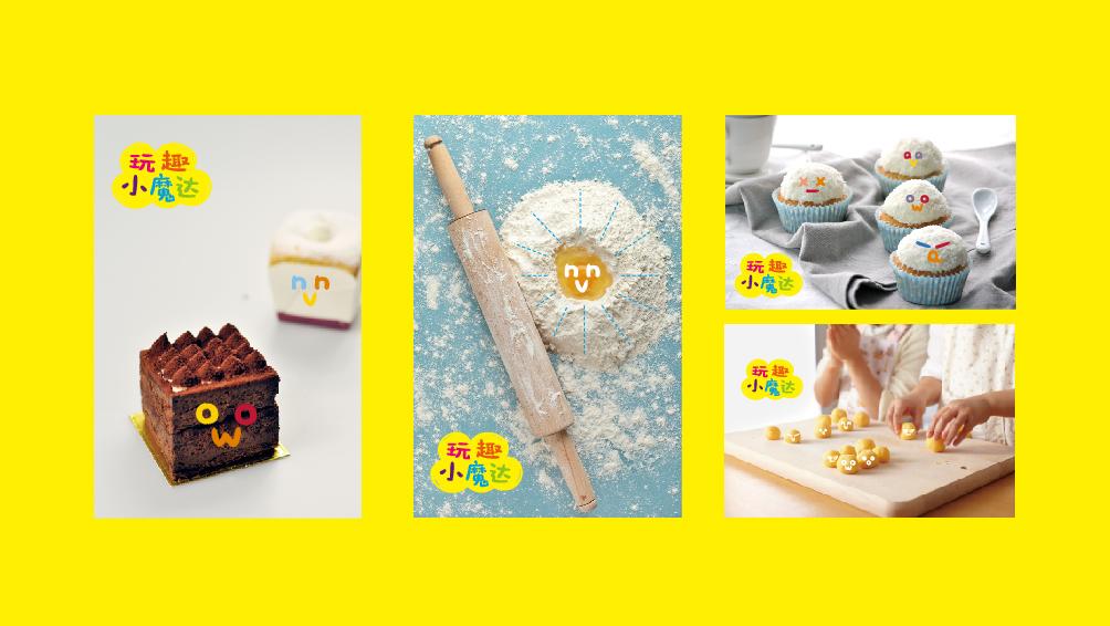 湖南小魔达儿童烘焙,视维品牌设计