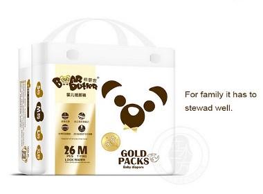 熊管家_杭州纸尿裤包装设计_纸尿裤包装设计欣赏|在水一方品牌策划