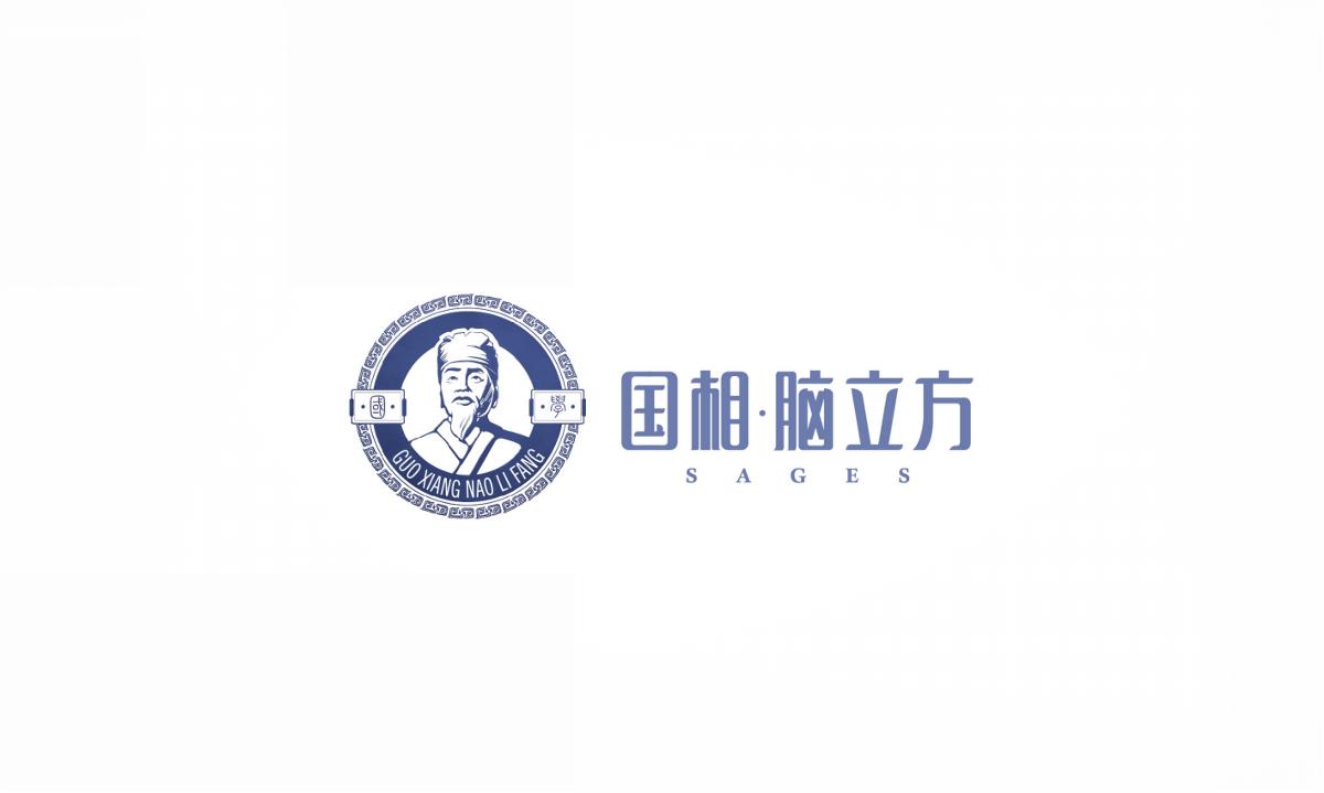 国相脑立方——河北徐桂亮品牌设计