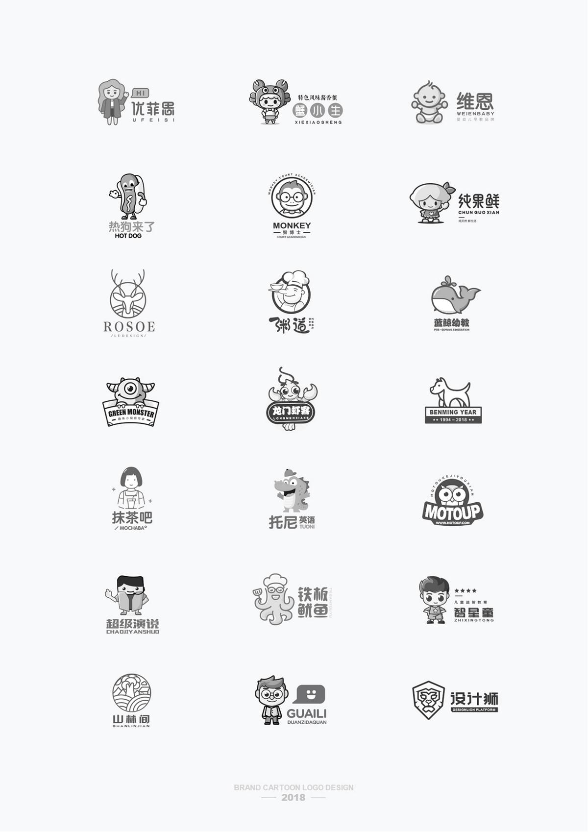 2018卡通LOGO合集-刘孝文