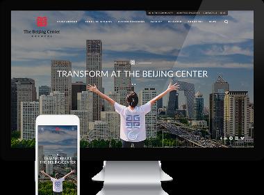 Flow Asia为北京中国学中心网站建设服务