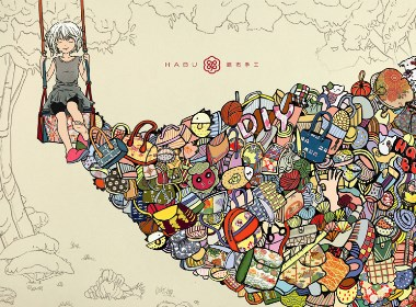 HABU哈布手工--海报创意插画