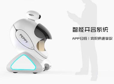 智能配送机器人