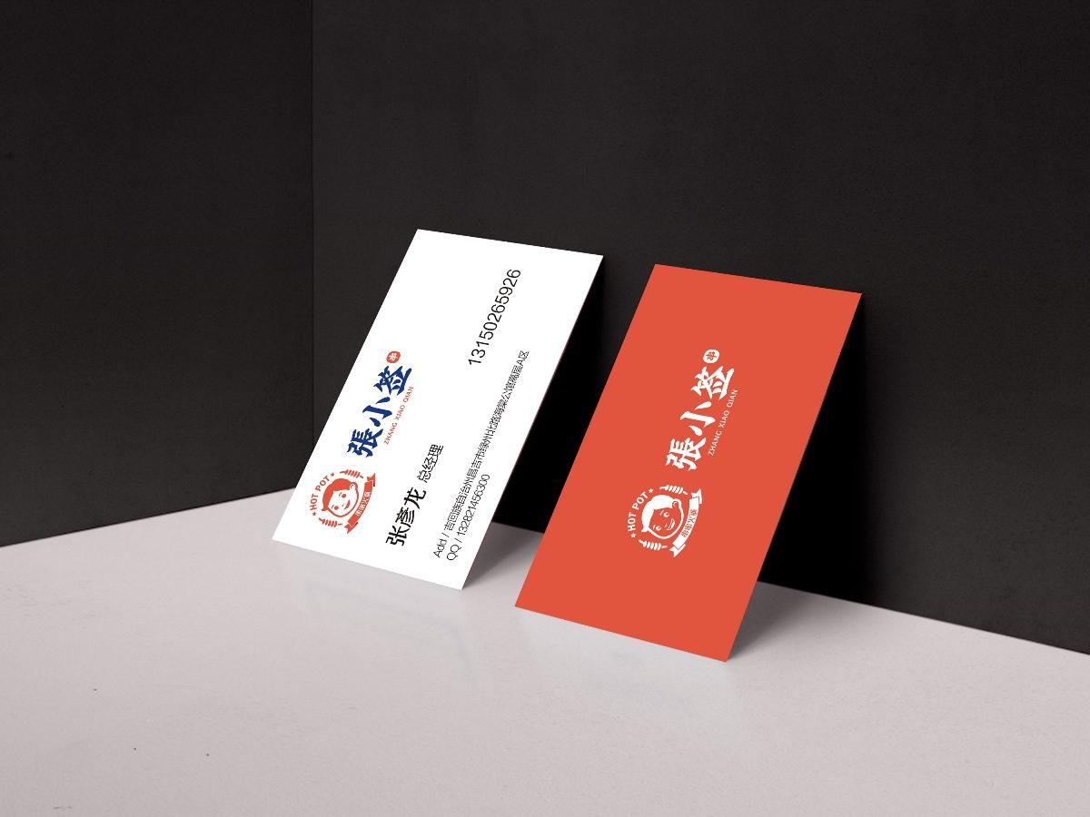 张小签串串香品牌形象设计