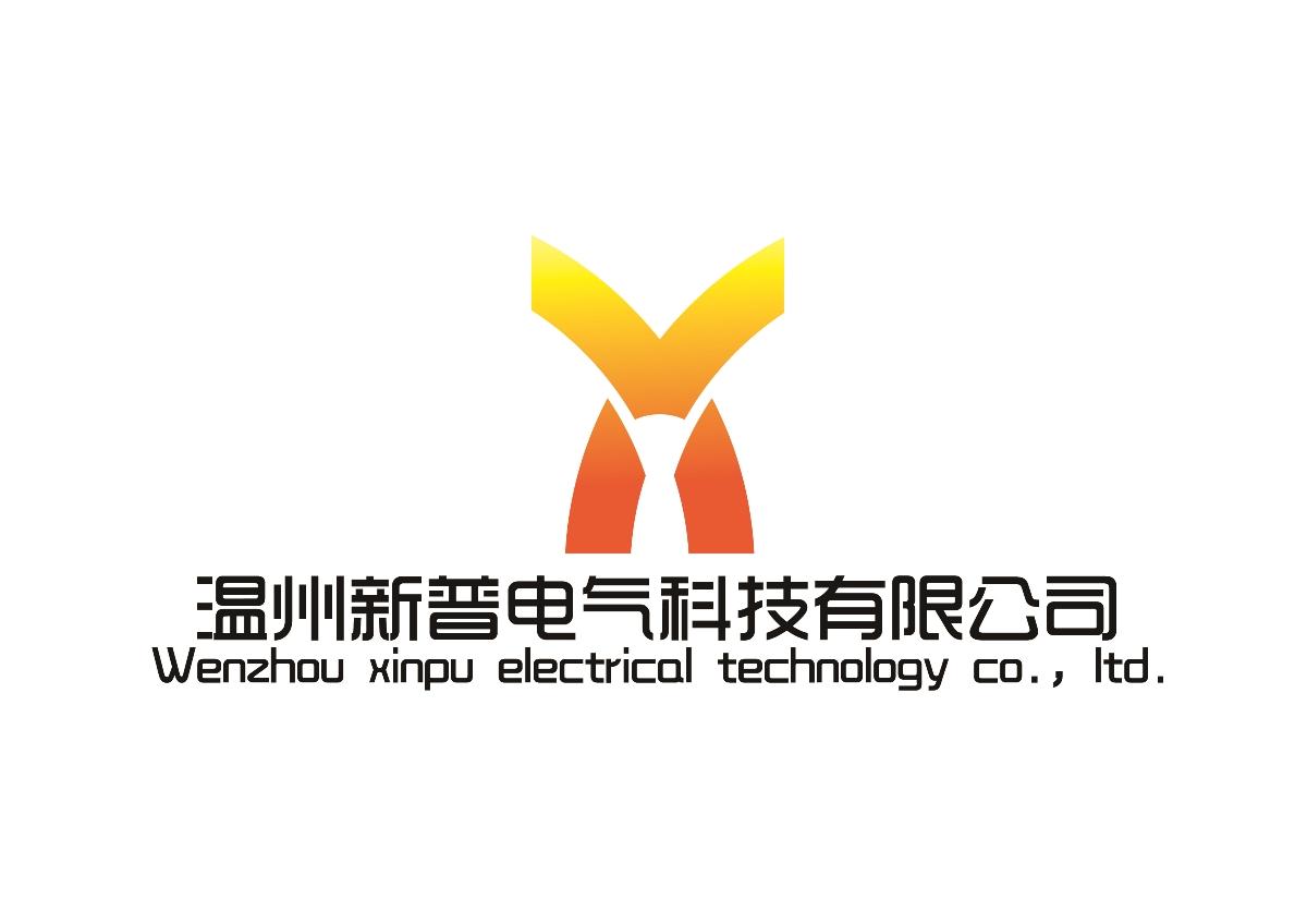 电气公司logo定稿