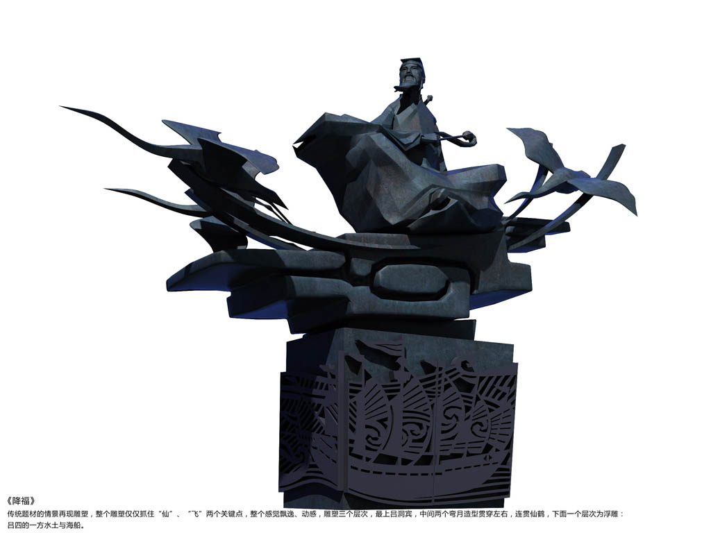 海鲜街雕塑与装置