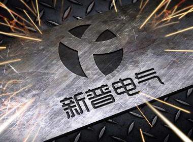 电气公司logo