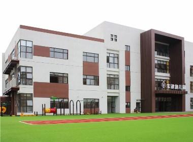 三峡门幼儿园设计 ,幼儿园设计规范,幼儿园设计方案