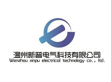 电气公司logo提案4
