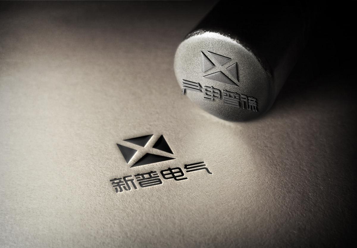 电气公司logo提案3