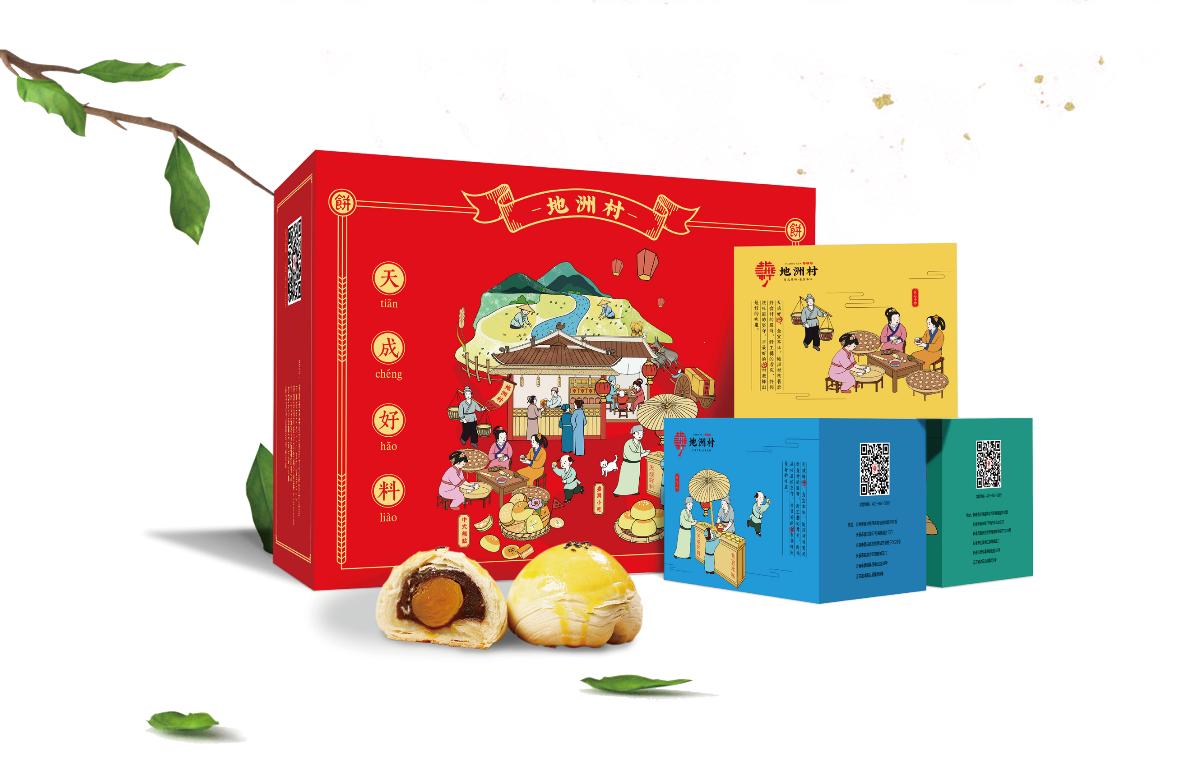 地州村中式糕点品牌全案插画设计