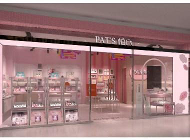 柏氏化妆品连锁店设计|化妆品连锁店铺设计|化妆品店连锁店面设计