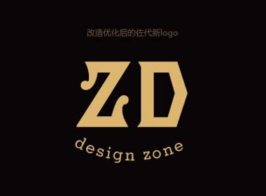 深圳服装vi设计、全套vi设计案例欣赏、服装vi改造设计