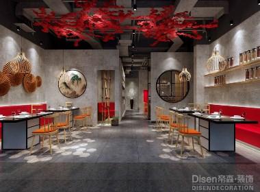成都火锅店设计-巴渝八桌
