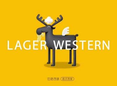 拉格西味西餐品牌全案吉祥物插画