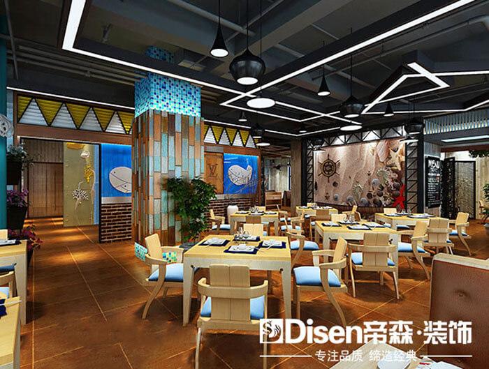 【小海螺时尚餐厅】—成都餐厅装修设计/绵阳餐厅装修设计/资阳餐厅装修设计