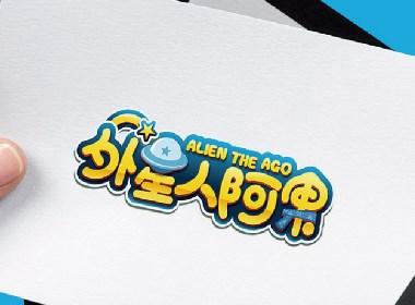 东莞外星人阿果品牌全案设计,sivibrand品牌设计
