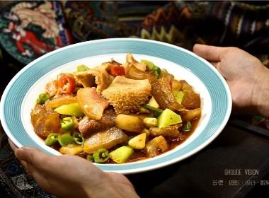 新疆菜菜谱摄影设计