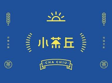 【茶飲品牌】奶茶店logo/vi設計合集