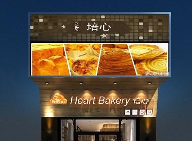 贵阳烘焙店装修设计公司