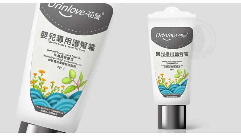 初爱_专业母婴用品包装设计_孕婴童包装设计 在水一方品牌策划