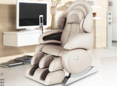 一款舒适的全自动按摩椅