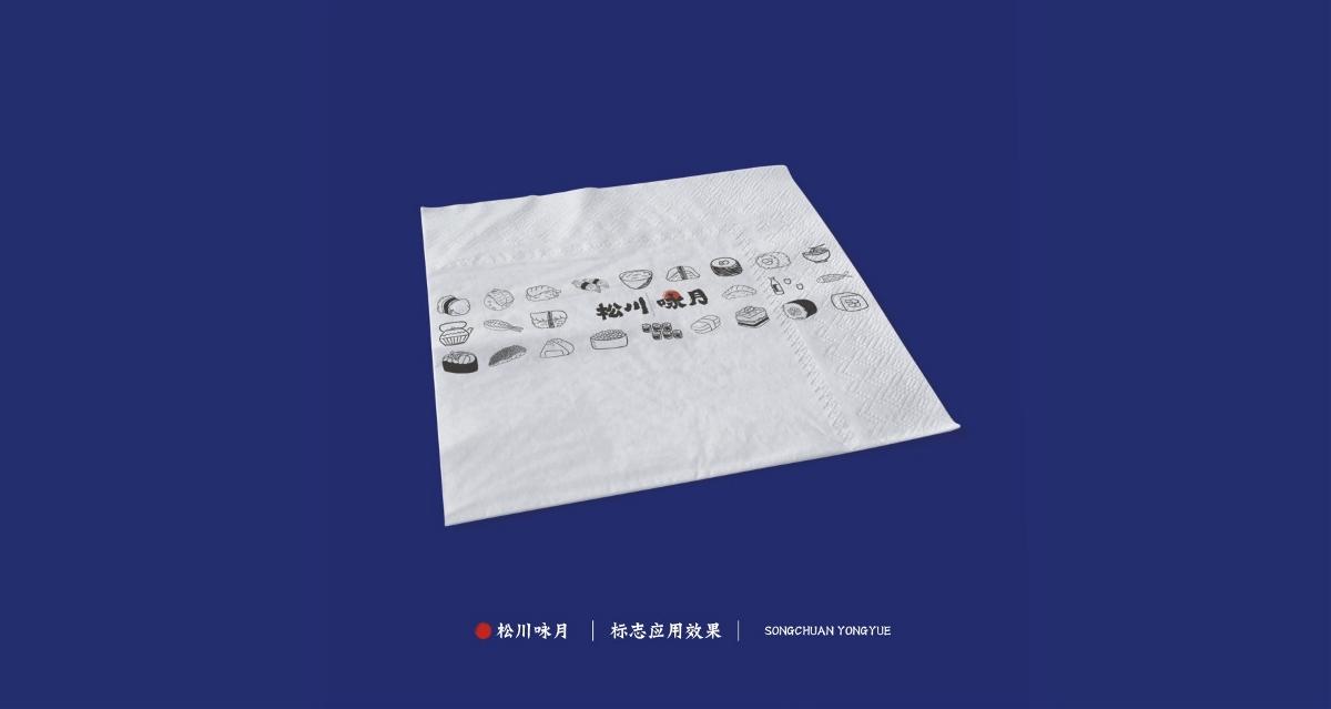 松川咏月 标致方案