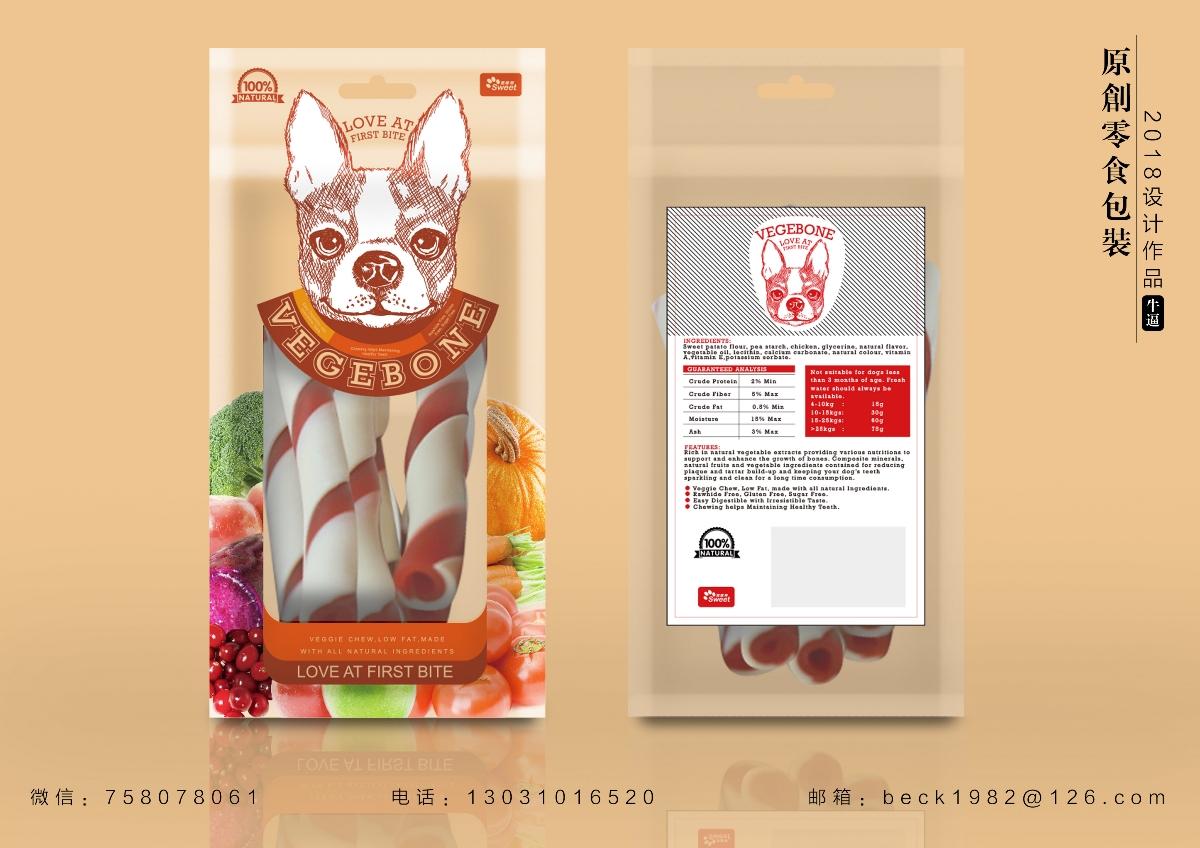 重庆思味特公司宠物零食包装设计案例