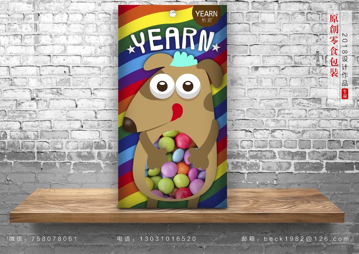 原创糖果包装设计分享