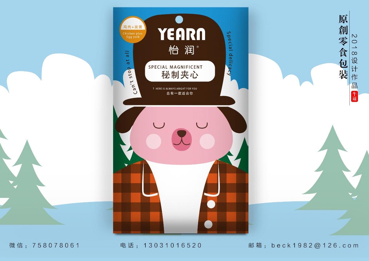 北京壹润品牌2018年新产品零食包装设计(原创)
