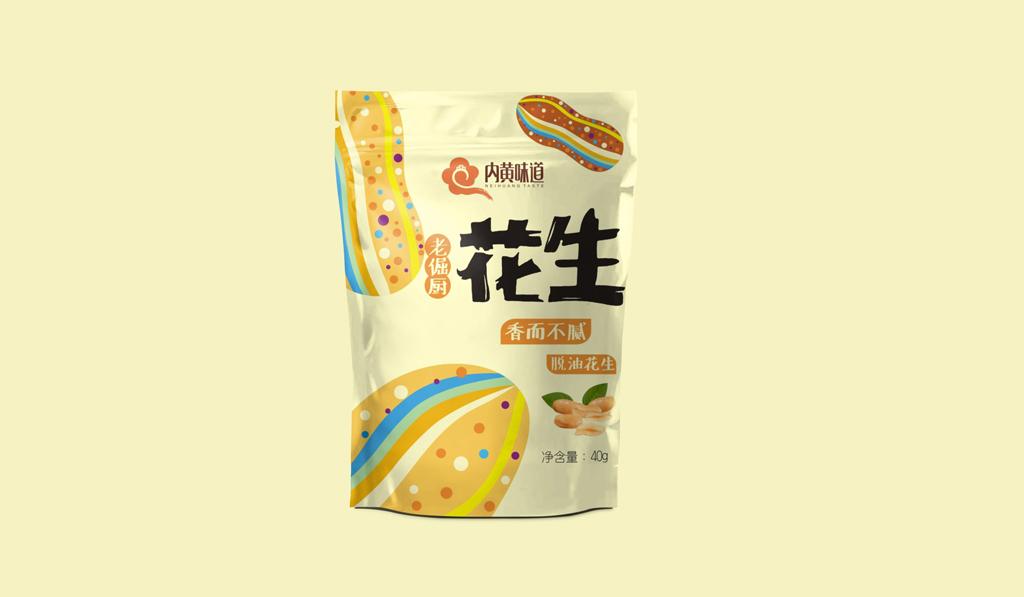 电商品牌包装设计 电商系列产品包装设计 电商食品包装设计