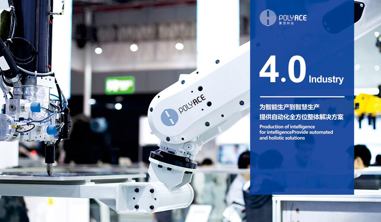 深圳聚顶科技工业品牌设计,sivibrand全案品牌策划