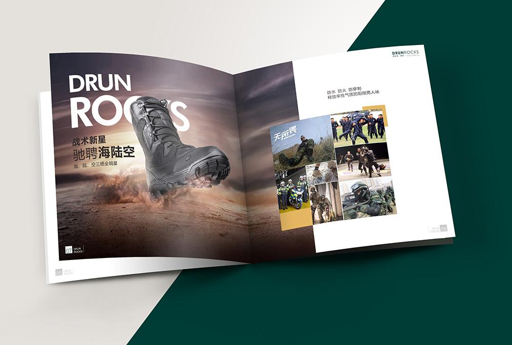君洛克品牌形象画册设计,sivibrand设计出品