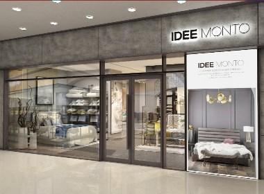 品牌家纺专卖店设计|高端家纺专卖店设计|家纺专卖店设计案例