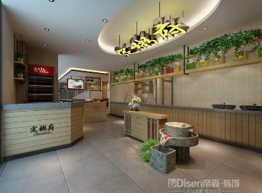 【定粥府】—成都餐厅装修/成都餐厅设计/成都小吃店装修设计