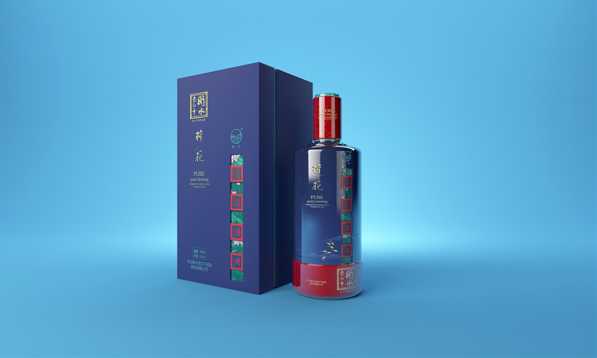 衡水老白干荷花酒——河北徐桂亮品牌设计