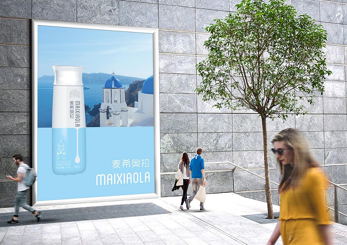 郑州本质品牌——麦希奥拉(希腊酸奶)