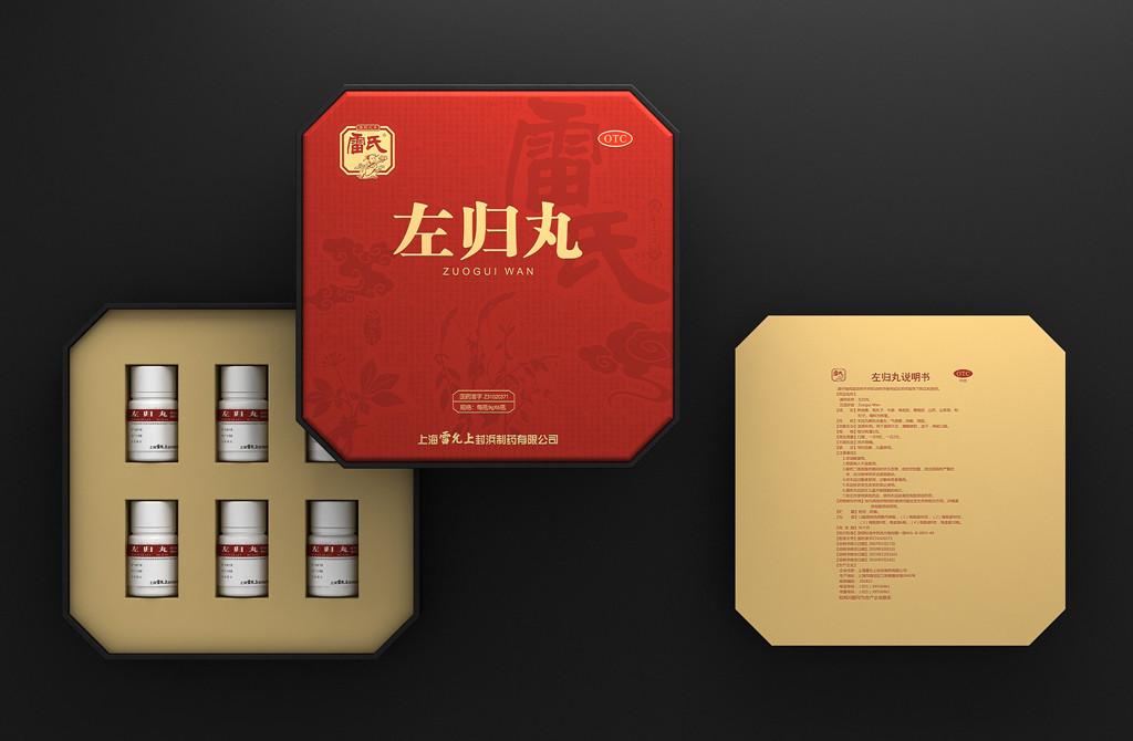 中成药包装设计 板蓝根包装设计 左归丸包装设计