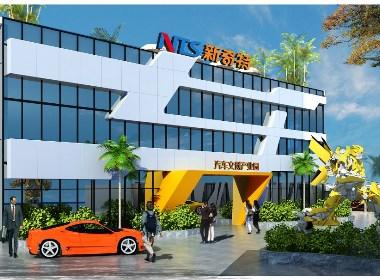 新奇特办公楼设计|企业办公楼设计